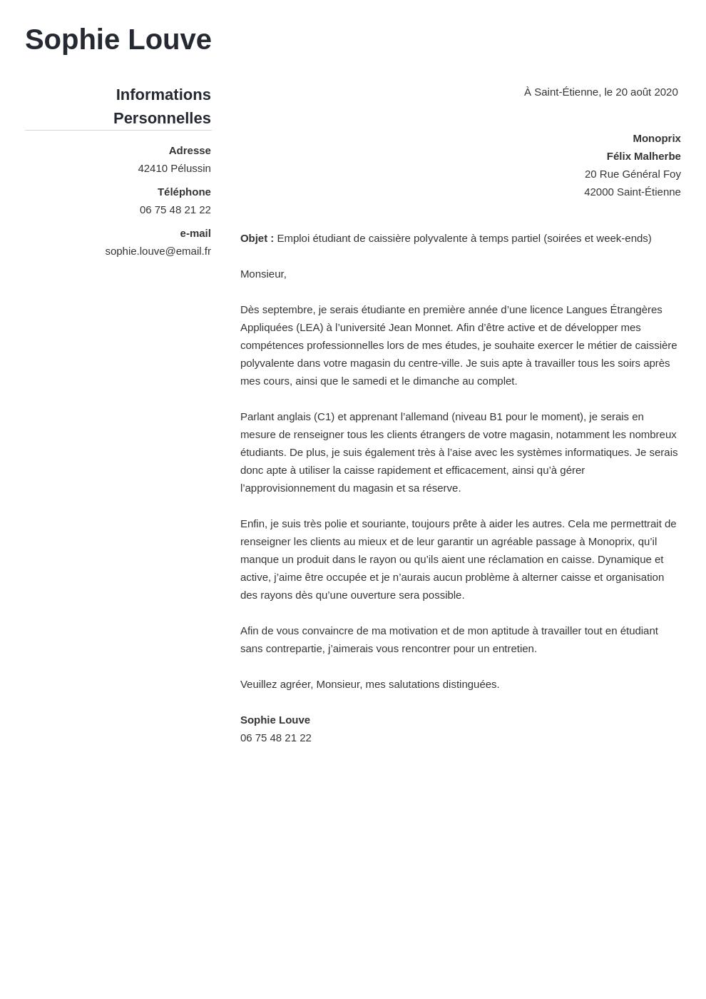Exemple de lettre de motivation job étudiant sans expérience